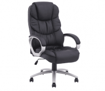 Top 13 Best Office Chairs Under 100 2021 Reviews