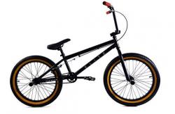 Top 12 Best BMX Bikes 2021 Reviews