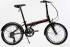 Top 15 Best Folding Bikes 2020 Reviews