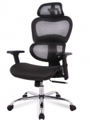 Top 10 Best Office Chairs Under 200 2020 Reviews