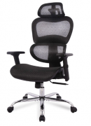 Top 15 Best Office Chairs Under 200 2021 Reviews